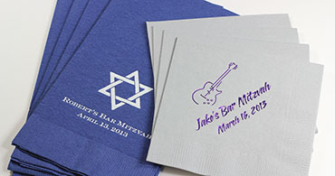 Custom Bar Mitzvah Napkins