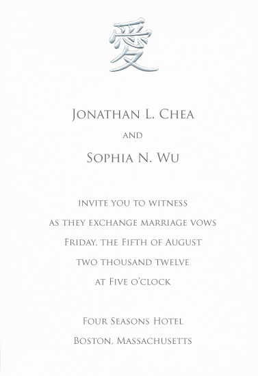 Printable Silver Asian Love Wedding Invitation (50 Pack)